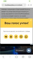 Screenshot_2020-01-21-23-13-50-477_com.android.browser