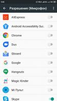 Screenshot_2020-02-15-09-40-11-182_com.google.android.packageinstaller