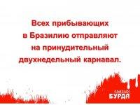 IMG_20200317_210214