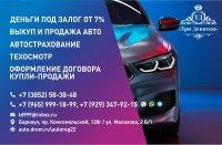 ffde219d-6146-44ca-a88d-4391202646f6