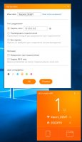 Xiaomi-Portable-USB-Mini-WiFi-rezhim-tochki-dostupa