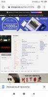 Screenshot_2020-11-11-20-20-27-326_com.android.chrome