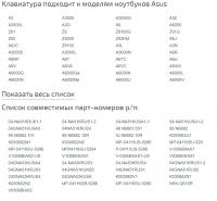 Asus MP-04116SU-5286