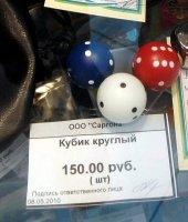 https://price-altai.ru/uploads/370000/9500/379847/thumb/p164hd1mh72a2t0dktm1hunhk61.jpg