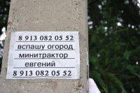 https://price-altai.ru/uploads/380000/0/380261/thumb/p164i74r51r1c1krf6t61n221rvj1.jpg