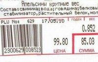https://price-altai.ru/uploads/390000/0/390193/thumb/p1662ug22ljce1210r0m11fm14qe1.jpeg