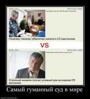 https://price-altai.ru/uploads/390000/1000/391490/thumb/p1669f6j48s08bctuir18s31fkc1.jpg