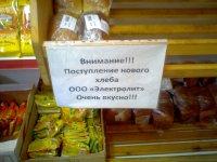 https://price-altai.ru/uploads/390000/2000/392175/thumb/p166atc3vm1cio1qh773i7l2r1k1.jpg