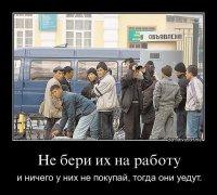 https://price-altai.ru/uploads/400000/0/400240/thumb/p167iehsfo4pmqfb1fa51ej2nel1.jpg