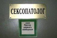 https://price-altai.ru/uploads/400000/7500/407774/thumb/p168i8rqlcivn1i5j12vrbkv421.jpg
