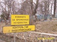 https://price-altai.ru/uploads/400000/8000/408249/thumb/p168k9v5abhe61ocm1orv8ccs9u1.jpg