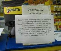 https://price-altai.ru/uploads/400000/8000/408263/thumb/p168kakbra7a01v9clq01tjm14h1.jpg