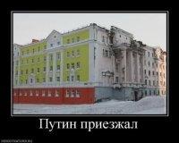 https://price-altai.ru/uploads/400000/8000/408277/thumb/p168kb73971lre1468g7gj8ok832.jpg