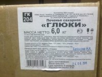 https://price-altai.ru/uploads/400000/8500/408578/thumb/p168ld0kqjavj4pchi01mog14cp1.jpg