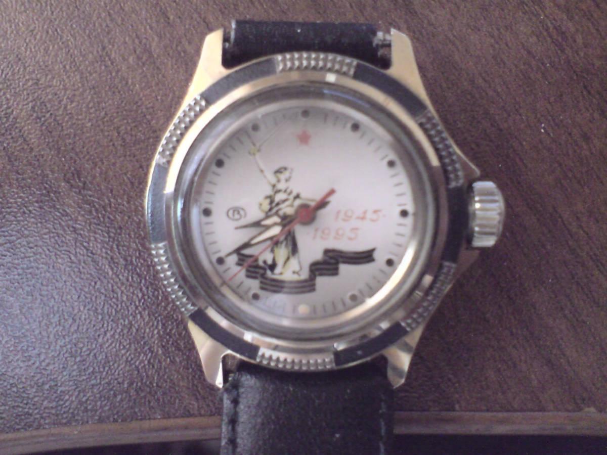 Часов барнаул скупка нептун продам часы