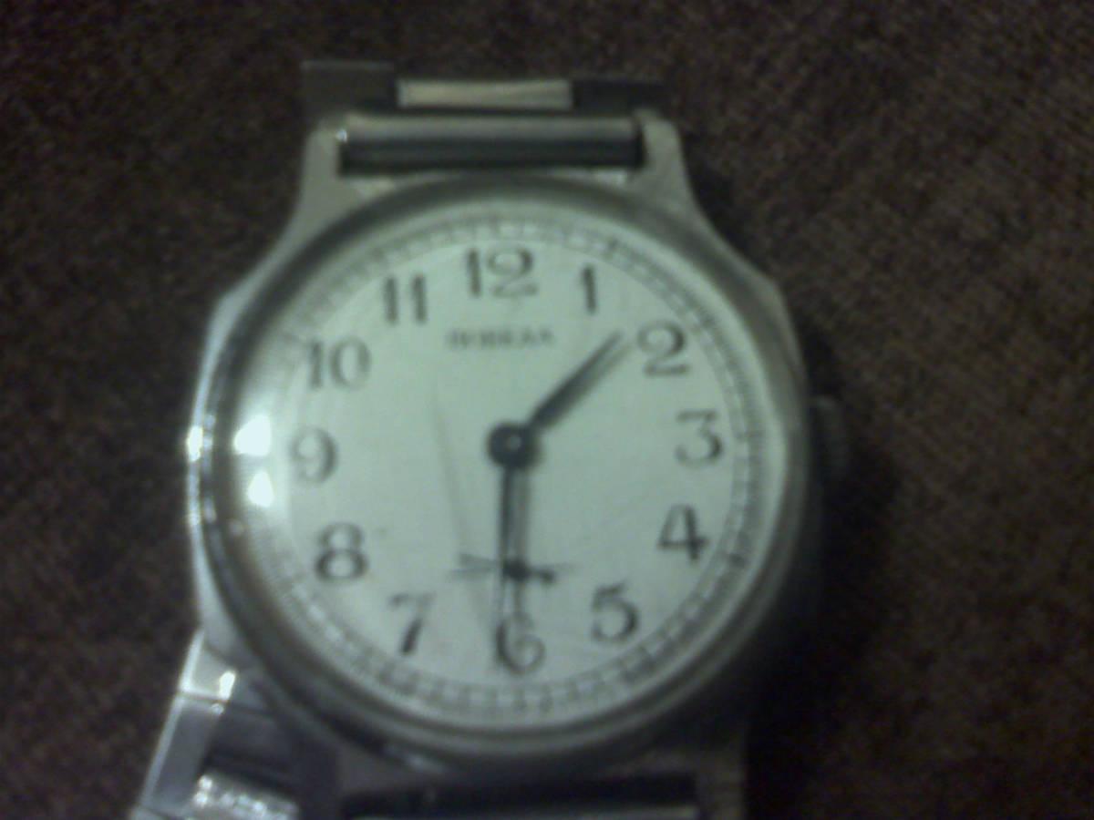 Часов барнаул скупка rodania продам часы