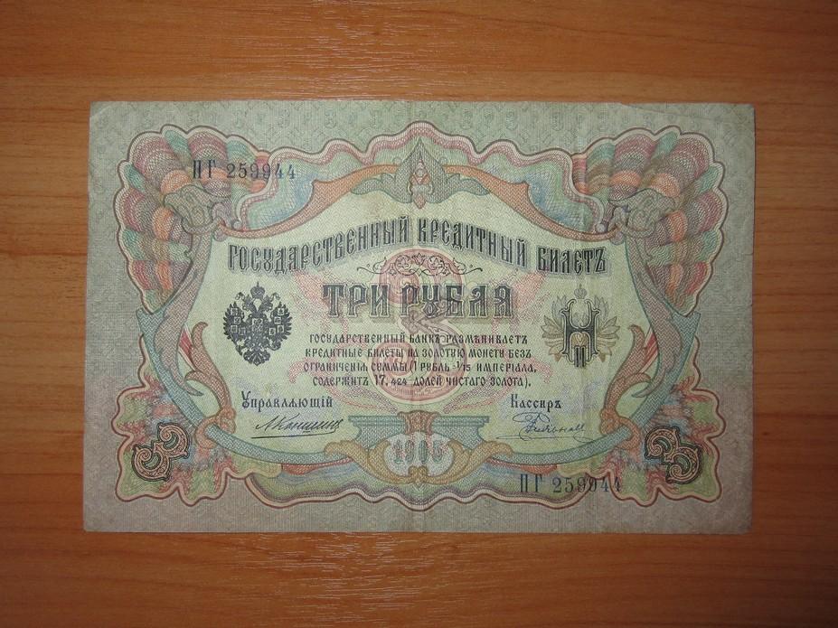 инвестиционные монеты купить в украине