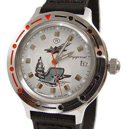 Командирские продам часы стоимость cartier часы
