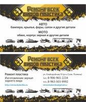 https://price-altai.ru/uploads/640000/3500/643777/thumb/p16t4np144u43jgi2df16hr10101.jpg