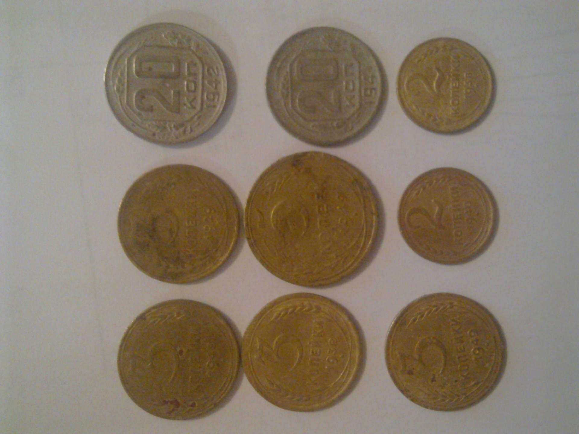 Монеты ссср до 1961 года стоимость 50 копеек 1992 года в украине брак
