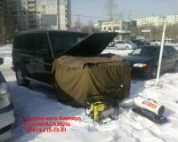 https://price-altai.ru/uploads/830000/7000/837148/thumb/p17c9uae021krj9mrs5s11r11oq31.jpg