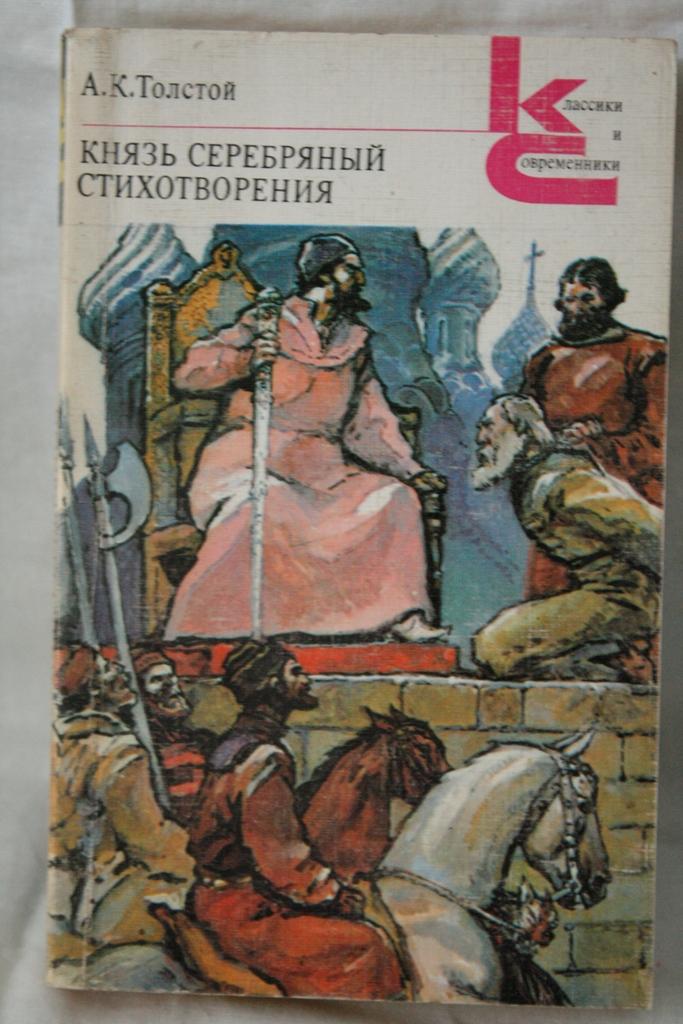 Исторический Роман Роксолана Краткое Содержание